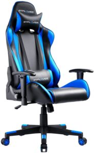 silla gaming gtplayer
